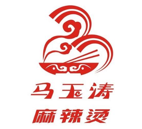馬玉濤麻辣燙餐飲加盟
