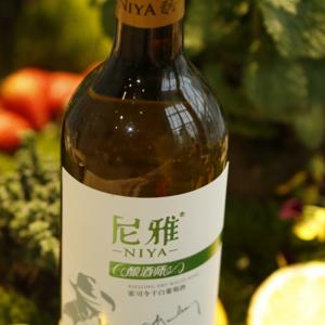 新天干紅葡萄酒加盟