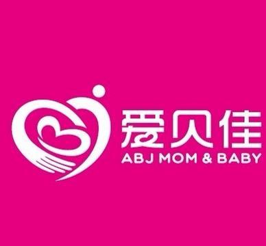 愛貝佳母嬰護理加盟