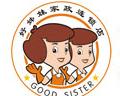 好姊妹加盟