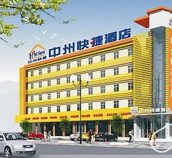 中州快捷旅游酒店加盟