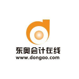 东奥会计在线教育加盟