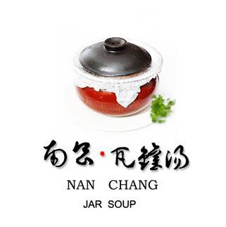 南昌瓦罐煨汤加盟