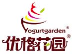 優格花園自助酸奶冰淇淋加盟