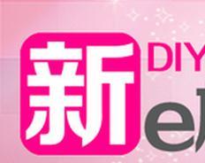 新e族手機美容店加盟