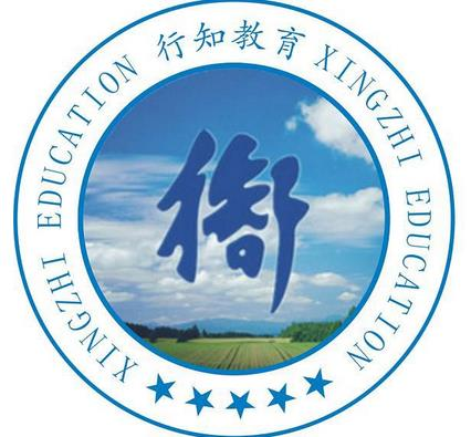 行知教育加盟
