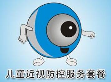 瞳心圆视力保健加盟
