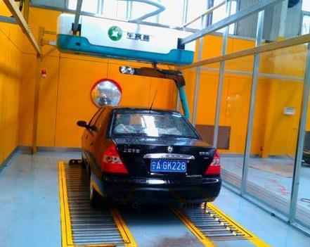 上海為潔全自動洗車機加盟