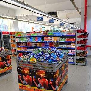 百貨超市加盟