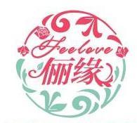 儷(li)緣花店加盟