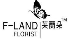 芙蘭朵花店加盟