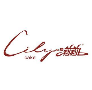 莉莉蛋糕加盟