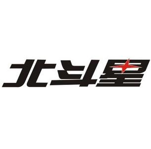 北斗星KTV加盟