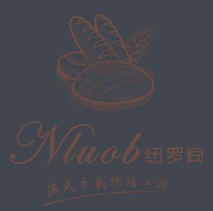 纽罗宾法式烘焙加盟