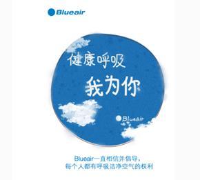 blueair净化器除甲醛加盟