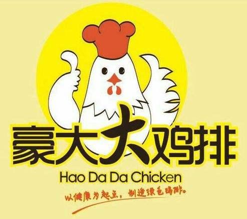 臺灣豪大大雞排加盟