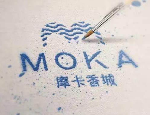 摩卡香城加盟