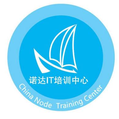 諾達ICT培訓加盟
