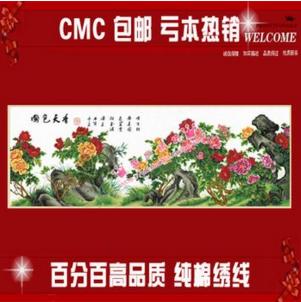 cmc十字繡加盟