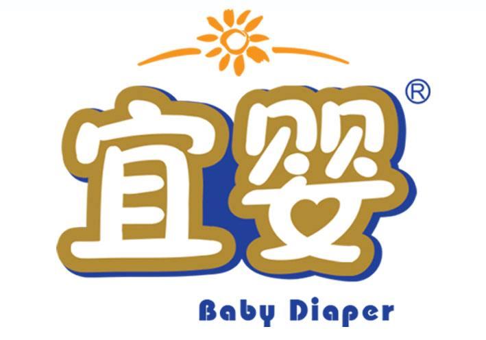 宜婴纸尿裤加盟