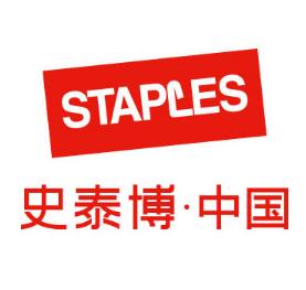 史泰博办公用品加盟