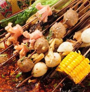 串串香小火锅加盟