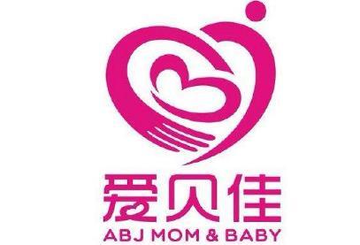 爱贝佳月子护理加盟