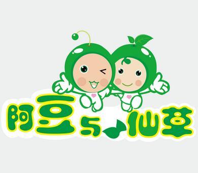 阿豆与仙草甜品加盟