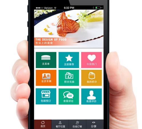 秒酷手機app加盟