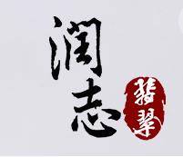 潤志翡翠加盟