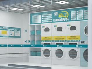 洁晨士自助洗衣店加盟