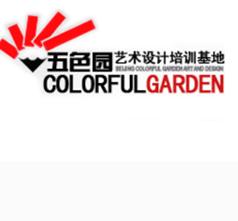 五色園藝術培訓加盟