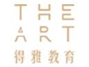得雅國際少兒藝術中心加盟