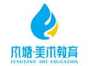 風塘少兒美術教育加盟