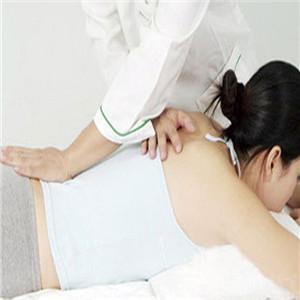 瑤瑤專業美容美體減肥中心加盟