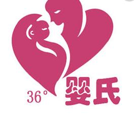 嬰氏嬰兒用品加盟