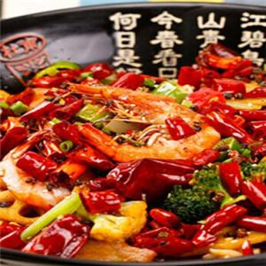 老北京麻辣香鍋加盟