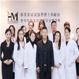 韩美美莱皮肤管理加盟