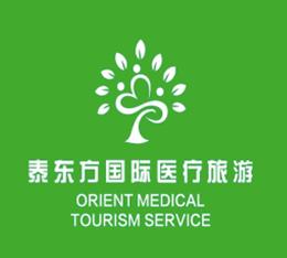 泰东方国际医疗旅游加盟
