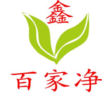鑫百家凈家電清洗專家加盟