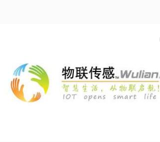 南京物聯傳感智能家居加盟