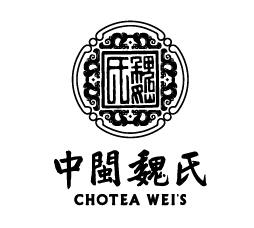 中閩魏氏茶葉加盟
