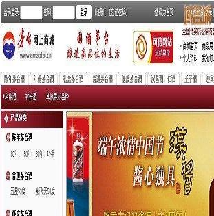 e淘网上商城加盟