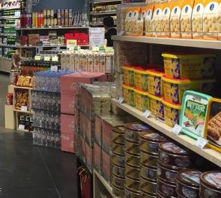 天津津工超市加盟