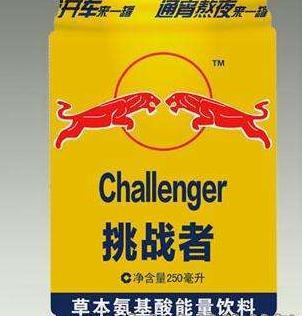 肯扬挑战者能量饮料加盟