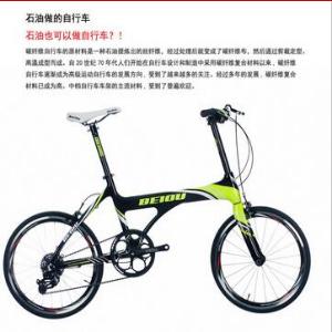 贝欧自行车加盟