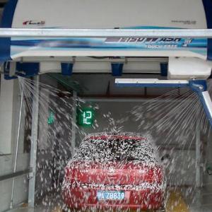 鐳速360洗車機加盟