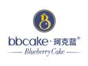蓝莓cake加盟