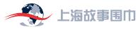 上海故事圍(wei)巾(jin)加(jia)盟