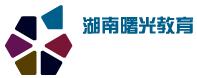 湖南曙光教育加盟